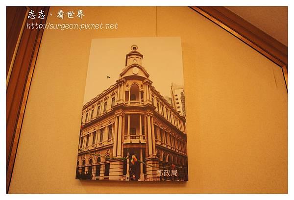 《高雄》澳葡茶餐廳 (28).JPG