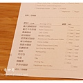 《台南》ORO咖啡-凱旋店 (43).JPG