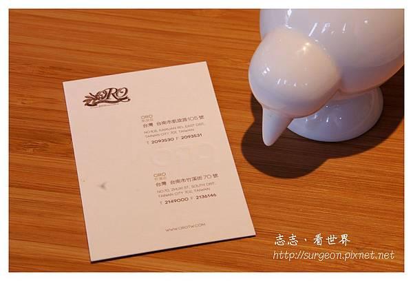 《台南》ORO咖啡-凱旋店 (45).JPG