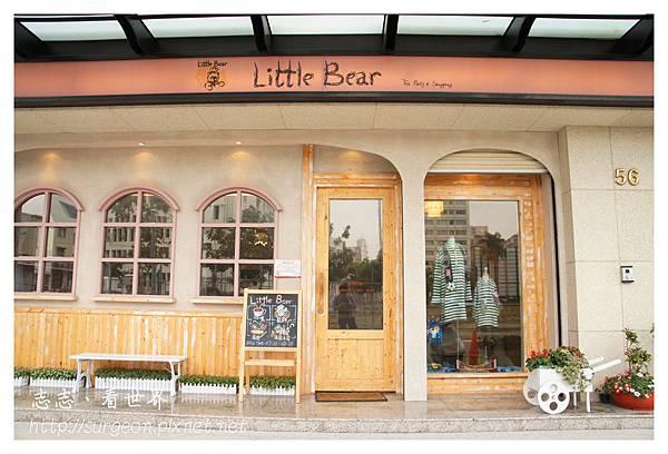 《台南》Little Bear Tea Party & Shopping 輕食 (1).JPG