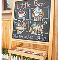 《台南》Little Bear Tea Party & Shopping 輕食 (3).JPG