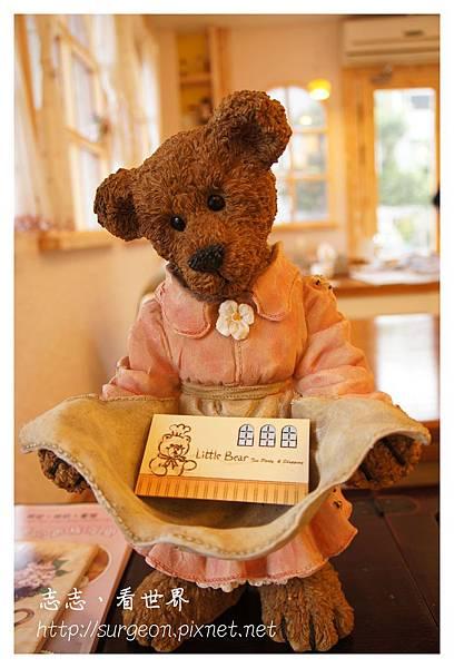 《台南》Little Bear Tea Party & Shopping 輕食 (13).JPG