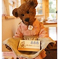 《台南》Little Bear Tea Party & Shopping 輕食 (13).JPG