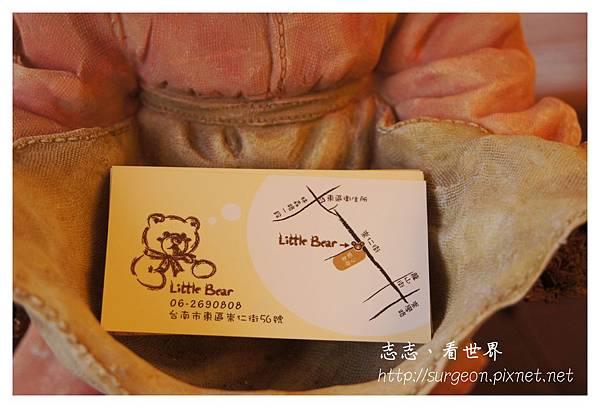 《台南》Little Bear Tea Party & Shopping 輕食 (14).JPG