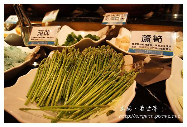 《台南》府城藝術轉角葯蔬湯本鍋料理 (13).JPG
