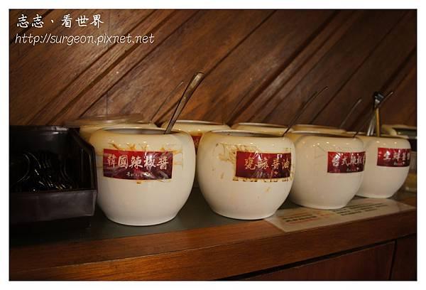 《台南》豪記臭豆腐 (5).JPG