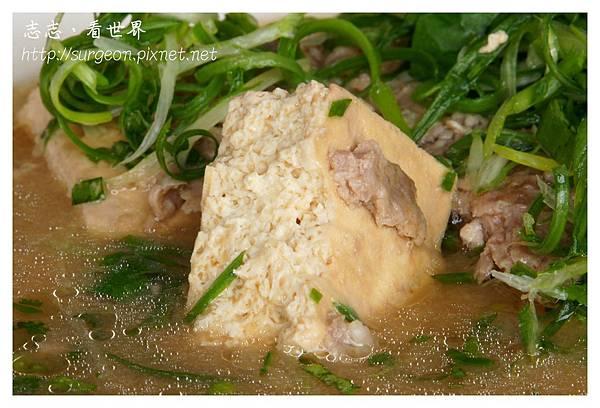 《台南》豪記臭豆腐 (7).JPG