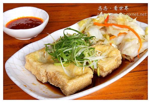 《台南》豪記臭豆腐 (11).JPG