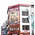 《台南》豪記臭豆腐 (21).JPG