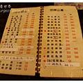 《台南》關子嶺山頂居山產美食 (3).jpg