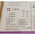 《台南》mini coffee 咖啡‧西式早餐 (2).jpg