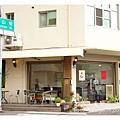 《台南》mini coffee 咖啡‧西式早餐 (8).jpg