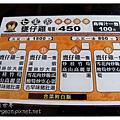 《台南》關子嶺七里香甕仔雞 (4).jpg