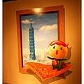 《高雄》 駁二藝術特區‧奇幻不思議日本3D幻視藝術畫展 (16).jpg