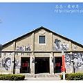 《高雄》 駁二藝術特區‧奇幻不思議日本3D幻視藝術畫展 (40).jpg