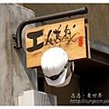 《高雄》 駁二藝術特區‧奇幻不思議日本3D幻視藝術畫展 (41).jpg