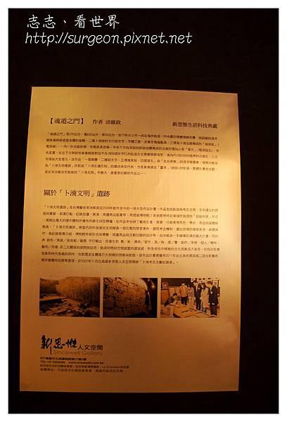 《高雄》帕莎蒂娜駁二倉庫餐廳 (21).jpg