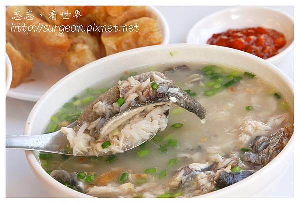 《台南》阿堂鹹粥 (7).jpg
