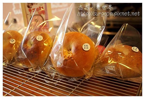 《台南》咖自由手工貝果專賣店 Katsu yo Cafe (33).jpg