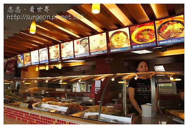 《屏東》台灣牛牛肉麵 Taiwan new (3)