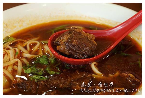《屏東》台灣牛牛肉麵 Taiwan new (7)