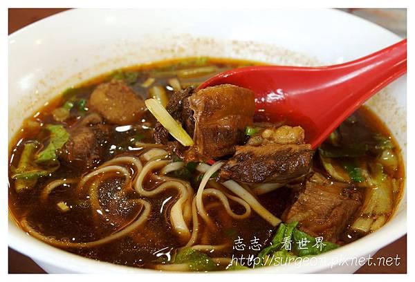 《屏東》台灣牛牛肉麵 Taiwan new (8)