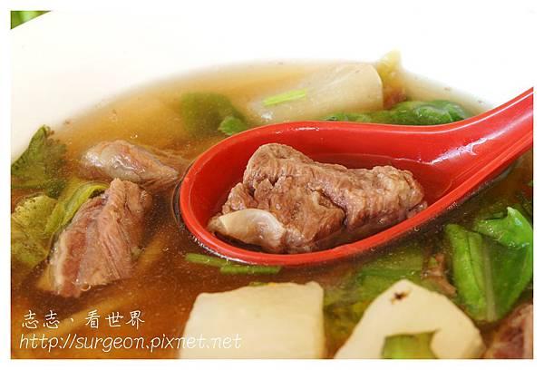 《屏東》台灣牛牛肉麵 Taiwan new (10)