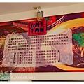 《屏東》台灣牛牛肉麵 Taiwan new (13)