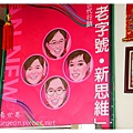 《屏東》台灣牛牛肉麵 Taiwan new (14)