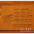 《台南》Spot-Life手作柴窯料理披薩 (1)