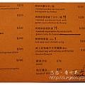 《台南》Spot-Life手作柴窯料理披薩 (5)
