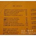 《台南》Spot-Life手作柴窯料理披薩 (6)