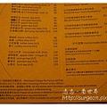 《台南》Spot-Life手作柴窯料理披薩 (7)