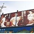 《台南》台灣電影文化城 (1)