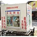 《台南》台灣電影文化城 (7)