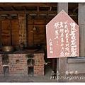 《台南》台灣電影文化城 (8)