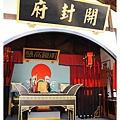 《台南》台灣電影文化城 (23)