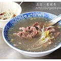 《台南》包成羊肉 (2)