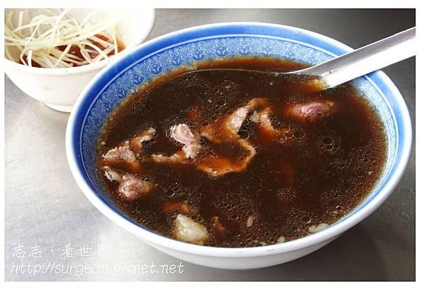 《台南》包成羊肉 (5)