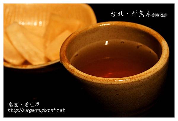 《台北》艸魚禾創意酒房‧日式料理 (7)