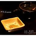 《台北》艸魚禾創意酒房‧日式料理 (11)