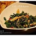 《台北》艸魚禾創意酒房‧日式料理 (16)
