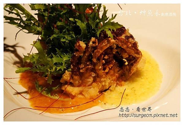 《台北》艸魚禾創意酒房‧日式料理 (22)