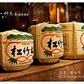《台北》艸魚禾創意酒房‧日式料理 (28)