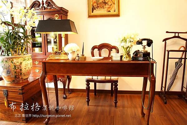 《台北》布拉格漢妮咖啡館 (6)