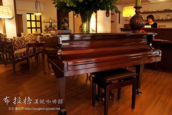 《台北》布拉格漢妮咖啡館 (9)