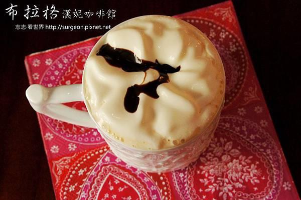 《台北》布拉格漢妮咖啡館 (21)