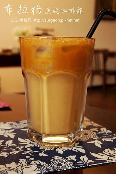 《台北》布拉格漢妮咖啡館 (23)