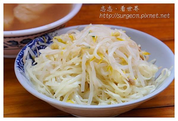 《台南》新營阿忠豆菜麵 (3)