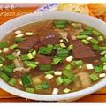 《台南》新營阿忠豆菜麵 (4)